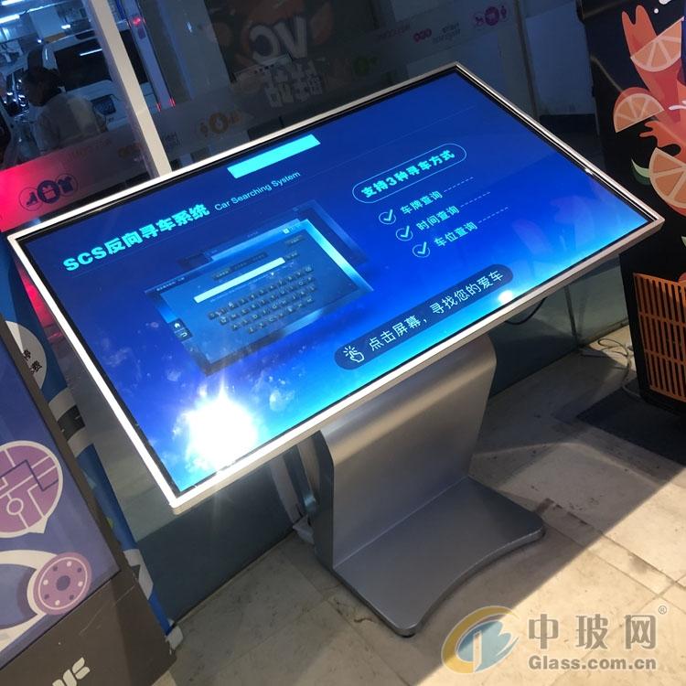 ar玻璃 高科技智能商场导航ar显示屏玻璃