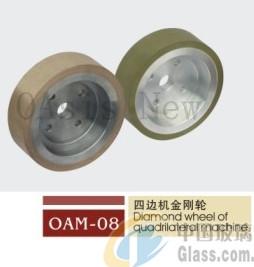 OAM-08 四边机金刚轮
