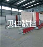 济南中空玻璃设备厂家