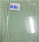 6mm超白玻璃价格