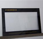 东莞地区家电玻璃面板供给
