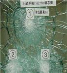 广州卓越特种玻璃夹层防弹玻璃