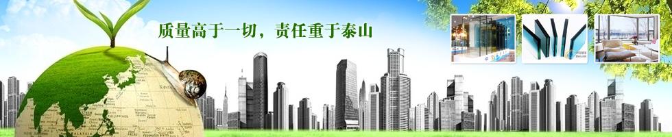 所在地区:河北 秦皇岛 秦皇岛市 个人认证 公司认证 联系信息 电话:86