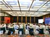中国日用玻璃协会器皿专委会年度工作会在上海召开