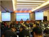 全国玻璃熔窑安全环保技术研讨交流会召开