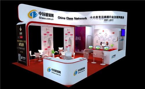 2017中国玻璃网诚意满满,扑面而来……
