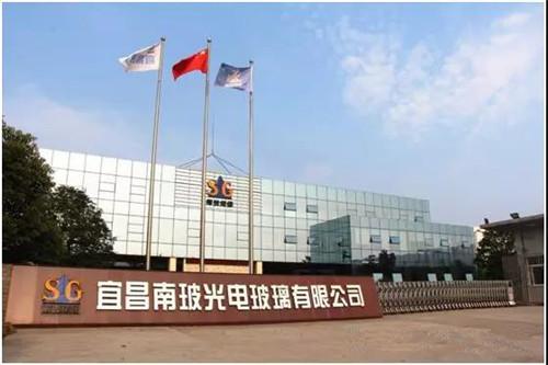 人民网采访宜昌南玻光电