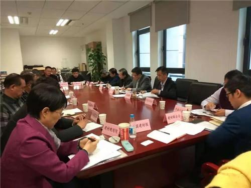 平板玻璃行业高质量发展座谈会