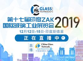 2019年印度ZAK国际云南11选5助手工业展览会