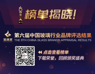 2019金玻奖榜单揭晓