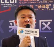 中玻网专访:福莱特集团