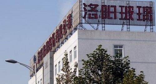 洛陽玻璃:新能源產業將會給公司帶來新機遇