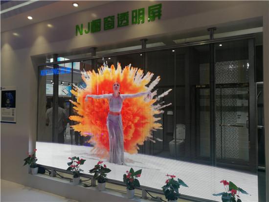 CBD Fair |第21届中国建博会(广州)盛大开幕 展会亮点看过来
