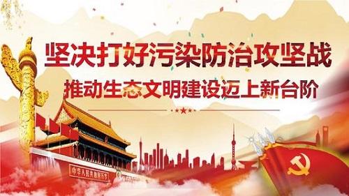 8月淄博市有玻璃熔窯(爐)的企業,限產或限排15%