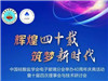 中国硅酸盐学会电子玻璃分会会议