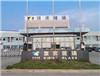 旗濱集團上半年實現營收40.66億元 同比增長7.86%