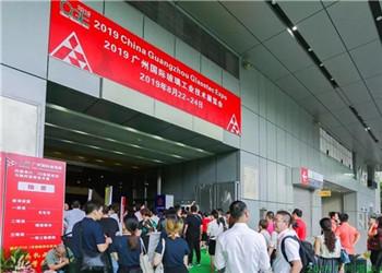 2019广州国际玻璃展圆满落幕