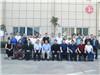 中國•嵩山第四屆玻璃技術高峰論壇在登封成功舉行