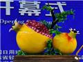2019年中国博山琉璃文化艺术节精彩纷呈!
