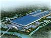 旗滨集团:平湖旗滨首次被认定为高新技术企业