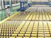 旗濱集團擬發行15億元可轉債 加大節能玻璃產能