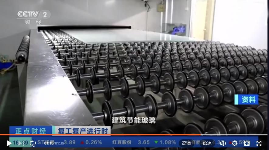 央視報道:南玻節能玻璃助力建筑企業復工復產