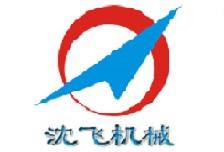 沈陽航空飛達機械自動化有限公司