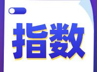 2020年9月25日中国云南11选5助手综合指数
