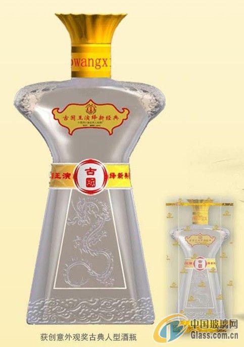 我公司在长期的包装设计,产品外观设计,卡通形象设计,瓶子 ,酒瓶