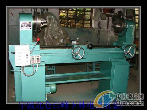 供应cs30-170玻璃车床图片