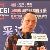 中玻网专访:中山汤氏玻璃有限公司
