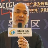 中玻网专访:广东介仁玻璃有限公司