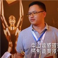 """2019中国玻璃产业发展年会暨第六届""""金玻奖""""现场采访中山迪威"""