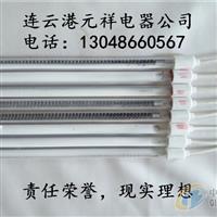 半镀白碳纤维电发热管