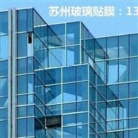 苏州玻璃贴膜畅销品牌绿诺玻璃膜