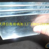 天津19mm超白玻璃厂