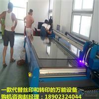 3D浮雕玻璃壁画印刷机