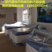 南京集成护墙板3D浮雕彩印机