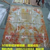 玻璃衣柜门印花机厂