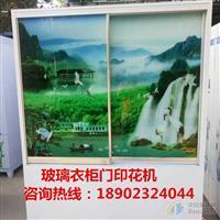 西宁3D影视背景墙浮雕印刷机