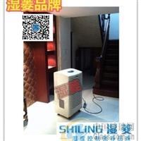 家用除湿机高性能品牌