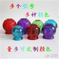 彩色玻璃拔火罐
