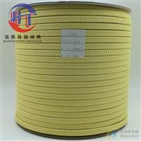 东莞厂家直销钢化炉芳纶高温绳辊道绳防火阻燃耐磨耗