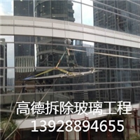 陽臺光棚玻璃高層幕墻破損維修加固