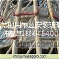 广州幕墙玻璃防水补漏幕墙玻璃补胶