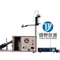日本AGC锂钠离子交换玻璃应力仪FSM6000LEUV总代理