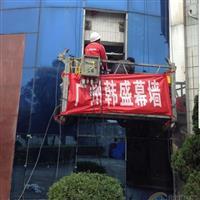 高层幕墙玻璃自爆更换安装 广东韩盛幕墙厂
