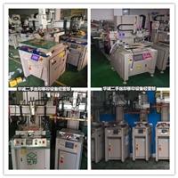 二手丝印机卷对卷丝全自动网印刷机出售回收丝印机