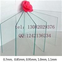 超白玻璃原片玻璃價格