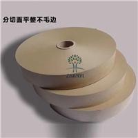 无硫纸,无尘纸,无尘隔离纸/专业提供各种纸张